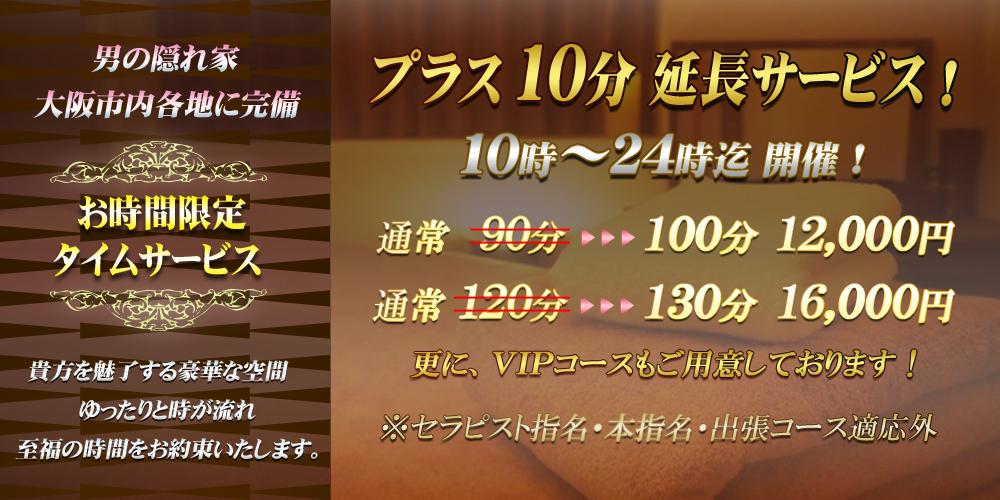 アロマミセス_100_12000_1000_500