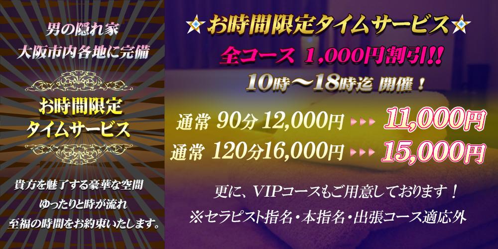1000円引き_1000_500